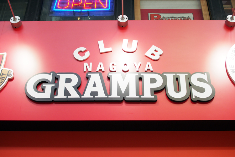 CLUB GRAMPUS